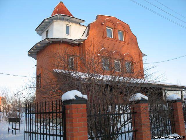 Дом для съёмок Локейшн для кино